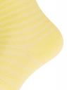 Комплект хлопковых носков в полоску (3 пары) oodji для женщины (желтый), 57102813T3/48022/4
