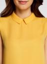 Блузка базовая без рукавов с воротником oodji #SECTION_NAME# (желтый), 11411084B/43414/5200N - вид 4