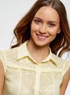 Блузка из ткани деворе oodji #SECTION_NAME# (желтый), 11405092-5/26206/5000N - вид 4