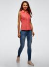 Рубашка базовая без рукавов oodji #SECTION_NAME# (розовый), 11405063-4B/45510/4D00N - вид 6