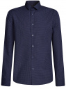 Рубашка приталенная в горошек oodji #SECTION_NAME# (синий), 3B110016M/19370N/7910D - вид 6