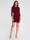 Платье базовое с рукавом 3/4 oodji для женщины (красный), 63912222-1B/46244/4900N - вид 2