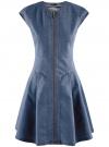 Платье джинсовое на молнии oodji #SECTION_NAME# (синий), 12909050/46684/7000W