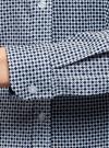 Рубашка хлопковая приталенного силуэта oodji #SECTION_NAME# (синий), 23K02001/48461/1075G - вид 5
