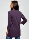 Кардиган без застежки с карманами oodji #SECTION_NAME# (фиолетовый), 73212397B/45904/8801N - вид 3