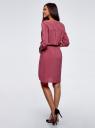 Платье вискозное с ремнем oodji #SECTION_NAME# (розовый), 11900180/42540/4A00N - вид 3