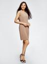 Платье базовое без рукавов oodji для женщины (бежевый), 21902064B/18600/3500N