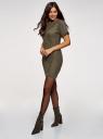 Трикотажное платье oodji для женщины (зеленый), 63905009-1/18941/2900N