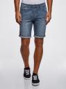 Шорты джинсовые с потертостями oodji #SECTION_NAME# (синий), 6B220013M/35771/7400W - вид 2