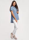 Рубашка из лиоцелла с коротким рукавом oodji #SECTION_NAME# (синий), 16A09002/45490/7500W - вид 6