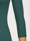 Платье приталенное с надписью oodji #SECTION_NAME# (зеленый), 14011059/48037/6929P - вид 5