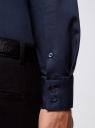 Рубашка базовая хлопковая oodji #SECTION_NAME# (синий), 3B110017M-2/48420N/7901N - вид 5