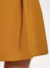 Юбка расклешенная со встречными складками  oodji #SECTION_NAME# (желтый), 11600396-1/43102/5700N - вид 5