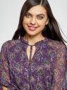 Платье шифоновое с манжетами на резинке oodji #SECTION_NAME# (фиолетовый), 11914001/15036/8855E - вид 4