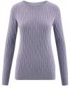Джемпер фактурной вязки с круглым вырезом oodji #SECTION_NAME# (фиолетовый), 63812629/47519/8000M