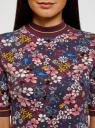 Платье трикотажное с воротником-стойкой oodji #SECTION_NAME# (красный), 14001229/47420/4979F - вид 4