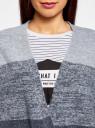 Кардиган свободного силуэта с карманами oodji #SECTION_NAME# (синий), 63207192/47104/7479S - вид 4