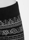 Легинсы трикотажные с широким поясом oodji для женщины (черный), 18700061/47618/2930E