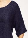 """Джемпер меланжевый с рукавом """"летучая мышь"""" oodji для женщины (синий), 63803057-1/50068/7929X"""