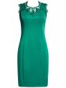 Платье с кружевной отделкой по горловине oodji для женщины (зеленый), 24015001-1/33038/6D00N