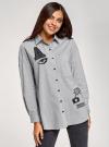 Рубашка oversize с нашивками oodji #SECTION_NAME# (серый), 13K11004-2/45387/2910S - вид 2