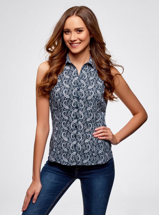 Рубашка базовая без рукавов oodji #SECTION_NAME# (синий), 14905001B/45510/7910E