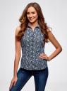 Рубашка базовая без рукавов oodji #SECTION_NAME# (синий), 14905001B/45510/7910E - вид 2