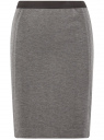 Юбка-карандаш с эластичным поясом oodji #SECTION_NAME# (серый), 14101084/33185/2501M