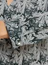Блузка с вырезом-капелькой и металлическим декором oodji #SECTION_NAME# (зеленый), 21400396/38580/6912O - вид 5