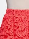 Юбка кружевная с эластичным поясом oodji для женщины (розовый), 14101076-2/43805/4300N
