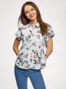 Рубашка прямого силуэта с коротким рукавом oodji #SECTION_NAME# (белый), 13L11021/49224/1250F - вид 2