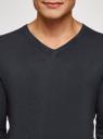 Пуловер удлиненный базовый oodji для мужчины (синий), 4B212008M/49683N/7900N