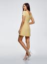 Платье из плотной ткани с V-образным вырезом на спине oodji для женщины (желтый), 11902157/38095/5200N