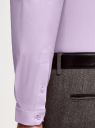 Рубашка базовая приталенная oodji #SECTION_NAME# (фиолетовый), 3B140002M/34146N/8000N - вид 5