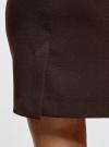Юбка короткая базовая oodji #SECTION_NAME# (коричневый), 11600399-1B/14917/3900N - вид 5