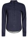 Блузка базовая из вискозы oodji #SECTION_NAME# (синий), 11411136B/26346/7912D
