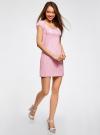 Платье хлопковое со сборками на груди oodji #SECTION_NAME# (розовый), 11902047-2B/14885/4010S - вид 6