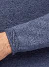 Джемпер вязаный с V-образным вырезом oodji для мужчины (синий), 4L212174M/47167N/7575O - вид 5