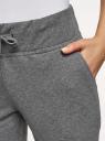 Брюки трикотажные спортивные oodji для женщины (серый), 16700030-15B/47906/2500M