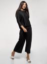 Джемпер свободного силуэта с цельнокроеным рукавом oodji для женщины (черный), 14208011/50539/2900N