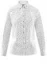 Рубашка базовая из хлопка oodji для женщины (белый), 13K03007B/26357/1029U