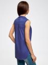 Топ базовый хлопковый oodji для женщины (синий), 11401250B/45510/7500N