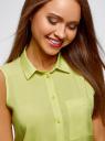 Топ вискозный с рубашечным воротником oodji для женщины (зеленый), 14911009B/26346/6A00N
