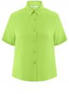Блузка вискозная с короткими рукавами oodji #SECTION_NAME# (зеленый), 11411137B/14897/6B00N