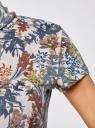 Водолазка базовая с коротким рукавом oodji для женщины (бежевый), 25E02001-2B/18605/3345F