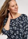 Платье вискозное с рукавом 3/4 oodji для женщины (синий), 11901153-3B/42540/7912F