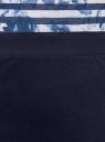 Юбка трикотажная базовая oodji #SECTION_NAME# (синий), 14101001B/46159/7900N - вид 4