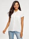 Блузка из вискозы с нагрудными карманами oodji #SECTION_NAME# (белый), 11400391-4B/24681/1200N - вид 2