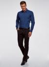 Рубашка базовая приталенная oodji #SECTION_NAME# (синий), 3B110019M/44425N/7975G - вид 6
