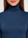 Водолазка базовая из хлопка oodji для женщины (синий), 15E02003/49067/7901N